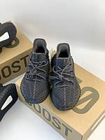 Кроссовки Adidas Yeezy Boost 350 Black RF черные рефлективные шнурки  Мужские кроссовки Адидас Изи 350 черные
