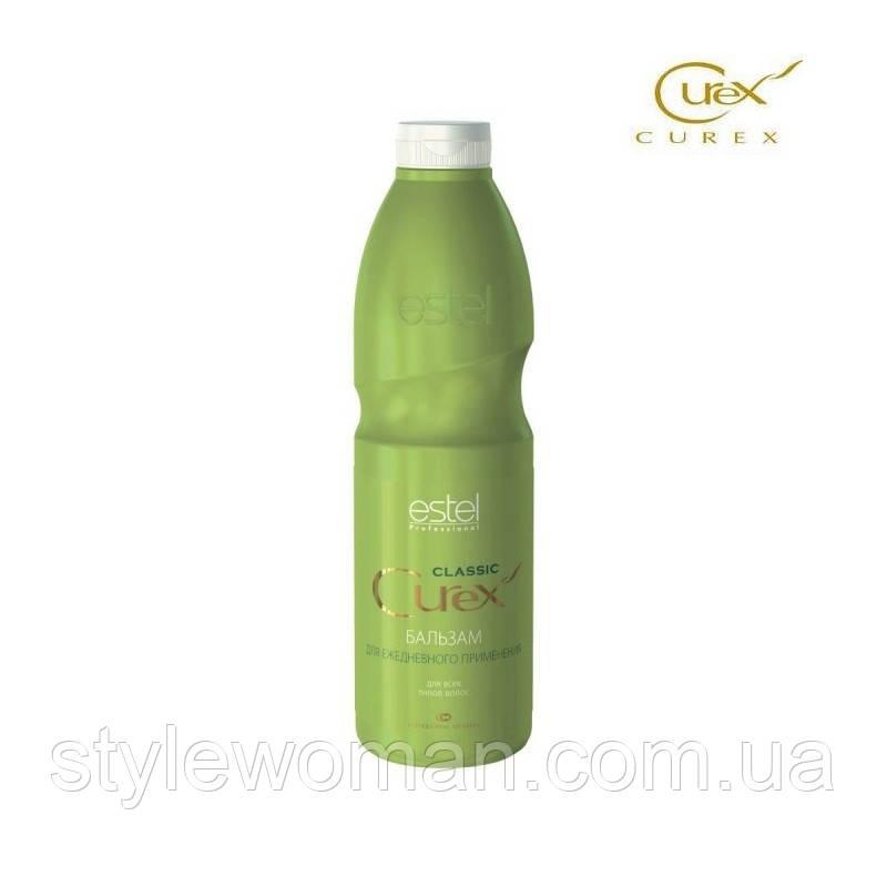 Бальзам Estel Curex Classic для ежедневного применения 1000мл для всех типов волос Эстель