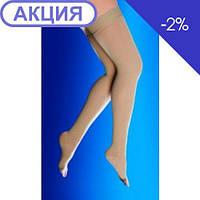 Чулки компрессионные с открытым носком  2 класс компрессии (22-33 мм рт. ст.) (Ortek)