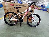 """Подростковый алюминиевый велосипед Crosser Sweet 24"""" рама 14"""",комплектация SHIMANO собран в коро бело-розовый"""