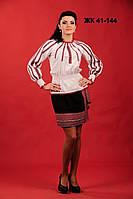 Женский вышитый костюм с юбкой, размер 44