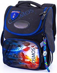 Школьный рюкзак в 1-4 класс ортопедический для мальчика Космос Winner One 2052