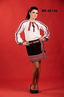Женский костюм вышитый с короткой юбкой, размер 44