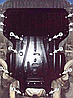 Защита картера AUDI A4 дизель с 2008-2012 г., фото 3