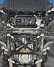 Защита картера AUDI A4 дизель с 2008-2012 г., фото 5