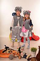 Детский новогодний костюм Мышка-девочка и Мышка-мальчик