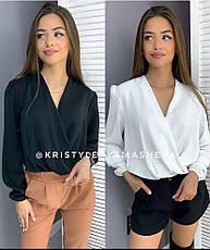Блуза на запах / арт.196, фото 2