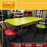 Раскладной обеденный стол Нота - Мини, фото 4
