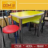 Раскладной обеденный стол Нота - Мини, фото 3