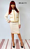 Модный женский костюм с вышивкой, размер 44