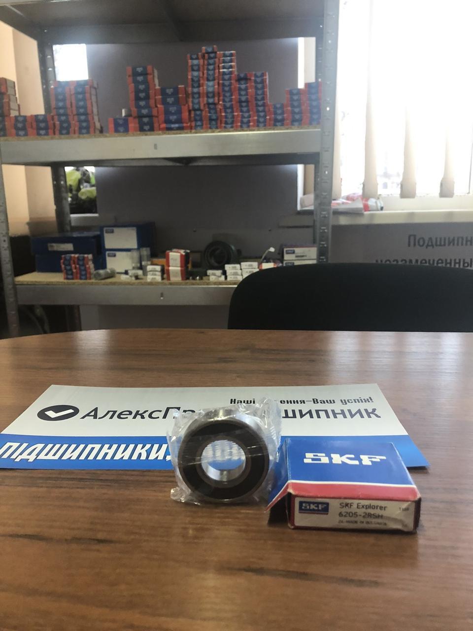 Підшипник 6205 2rs SKF преміум якість при доступній ціні