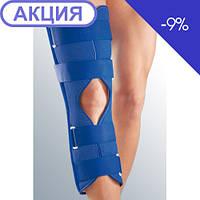 Иммобилизирующий коленный ортез medi CLASSIC (угол 20 град.) - 40 см (Medi)