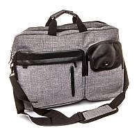 Рюкзак-сумка чоловічий міської Houston BST 320013 36х28х47 див. сірий