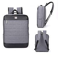 Рюкзак жіночий Міський BST 320032 41х29х11 див. сірий