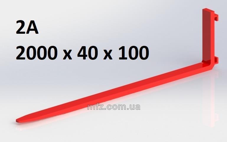 Вилы на погрузчик 2000х40х100 мм