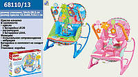 Кресло-качалка 68110|13 (1452652-4) батар.,музыка,2 вида, 3 в 1, в коробке 54*9*38,5см