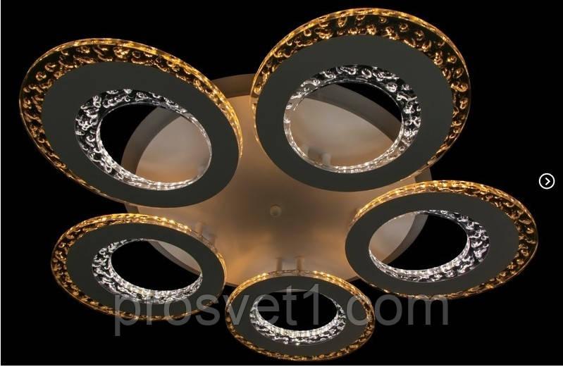 Світильник стельовий 2568-5 WH ЛЗ