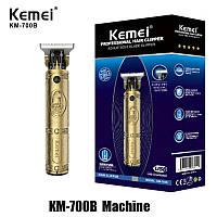 Профессиональная беспроводная машинка для стрижки волос Kemei КМ-700B