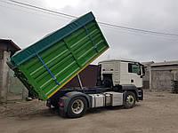 Переобладнання з сідельного тягача в самоскид зерновоз MAN, DAF, RENAULT, MAZ, KAMAZ.