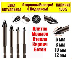 "Набор сверл по плитке и стеклу 6/8/10/12 мм ""Quadro Pro"" Zhiwei"