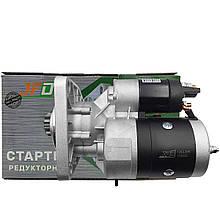 Стартер редукторний ЮМЗ  JFD 12В 3,2 кВт арт. 1232032 (аналог Jubana 123708032)