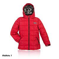 Зимняя куртка на мальчика «Кубик » красная