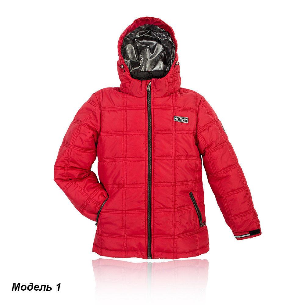 c77ae7121f4 Зимняя куртка на мальчика «Кубик » красная - Интернет - магазин