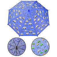 Зонт детский UM522 машинки, при намокании проявляется цвет, р-р трости 66 см, диаметр в раскрытом