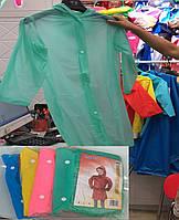 Дождевик детский RC6261 (100шт) на кнопках, размеры M-65см, L-70см, XL-85см, 5 цветов, р-р упаковки 20*25 см