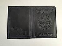 Обкладинка шкіряна на паспорт Вальгалла Valhalla чорний