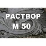 Раствор цементный М 50 собственного производства, фото 3