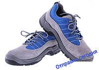 Ботинки-туфли рабочие с металлическим носком,