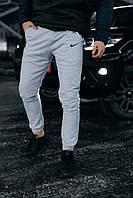 Спортивные штаны Nike (Найк) мужские серые осенние весенние летние трикотажные