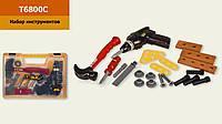 Набор инструментов T6800C (30шт|3) дрель,молоток, отвёртка с насадками, болты,в пласт чемодане 31*8