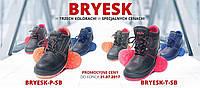 Польские рабочие ботинки BRYESK-T-SB товар сертифицирован