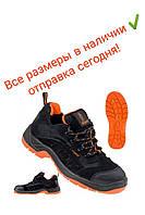 Спецобувь кроссовки рабочие с металлическим носком Urgent210, Спецобувь