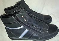 Ботинки мужские эко-кожа зимние p45 CLOWSE 1782
