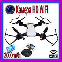 Квадрокоптер с камерой WiFi складной Радиоуправляемый летающий дрон Lurker GD885HW Drone Черный (Black)