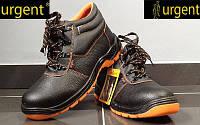 Ботинки мужские рабочие с металлическим носком,URGENT101 товар сертифицирован