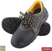 Туфли рабочие с антипрок.пласт.класса защиты BRYES-P-S1P товар сертифицирован