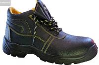 Ботинки мужские рабочие с металлическим носком,Польша товар сертифицирован