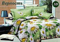 Комплект спального постельного белья ТИРОТЕКС - Тирасполь двуспальный ткань Бязь - 100% хлопок