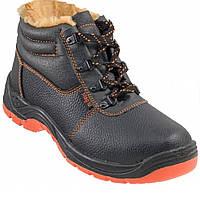 Ботинки рабочие ЗИМА с металлическим носком, товар на складе