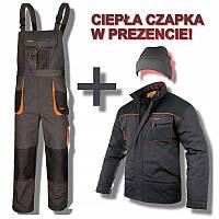 Костюм рабочий Польша Зима!!! Спецодежда утепленная