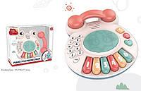 Музыкальная развивающая игрушка для малышей «Телефон» 668-180, звуки, музыка, свет