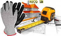 Защитные рукавицы с покрытием RECO SB товар отпускается от 12 пар