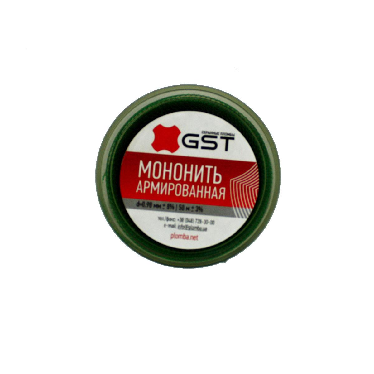 Проволока пломбировочная (мононить зеленая) (50 м)