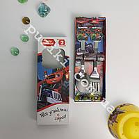 Подарочный набор столовых приборов Вспыш и Чудо-Машинки