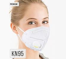 Защитная маска респиратор KN95 (КН95) FFP2 с клапаном выдоха (GB2626-2006 KN95) с резинками фиксатора на уши