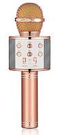 (ДЕФЕКТ) Беспроводной микрофон-караоке WSTER WS-858 Rose Gold (12707) УЦЕНКА (171915)